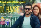 Dil Haare Lyrics
