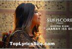 Jaane Iss Dil Lyrics