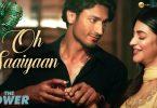 Oh Saaiyaan Lyrics