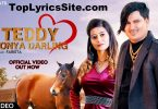 Teddy Konya Darling Lyrics