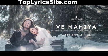Ve Mahiya Lyrics
