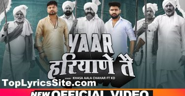 Yaar Haryane Te Lyrics