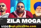 Zila Moga Lyrics