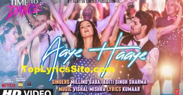 Aaye Haaye Lyrics