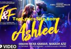Ashleel Lyrics
