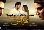 Bharaas OST Lyrics