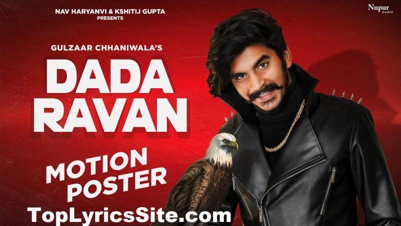 Dada Ravan Lyrics