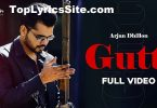 Gutt Lyrics