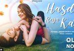 Hasdi Reya Kar Lyrics