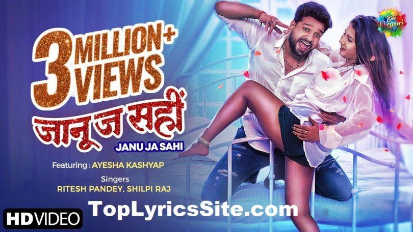 Janu Ja Sahi Lyrics