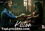 Kiston Lyrics