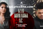 Kyu Ruwauna Ae Lyrics