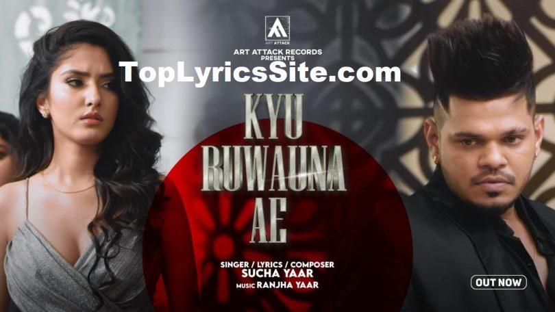 Kyu Ruwauna Ae Lyrics