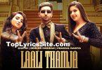 Laali Tham Ja Lyrics