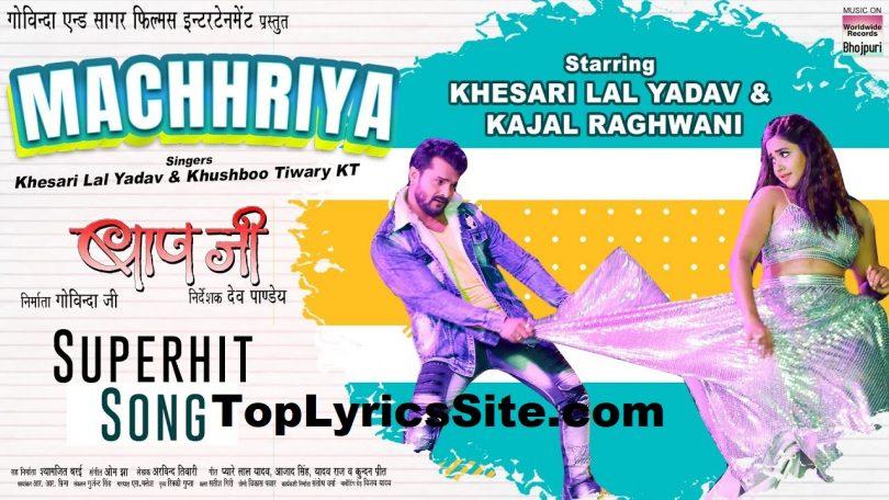 Machhriya Lyrics