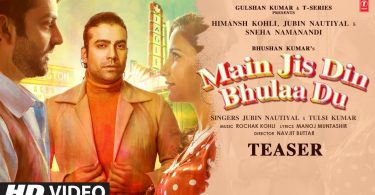 Main Jis Din Bhula Du Lyrics