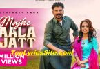 Majhe Aala Jatt Lyrics