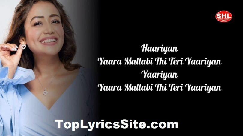 Matlabi Yariyan Lyrics