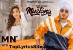 Mustang Lyrics