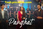 Panghat Lyrics