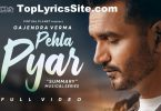 Pehla Pyar Lyrics