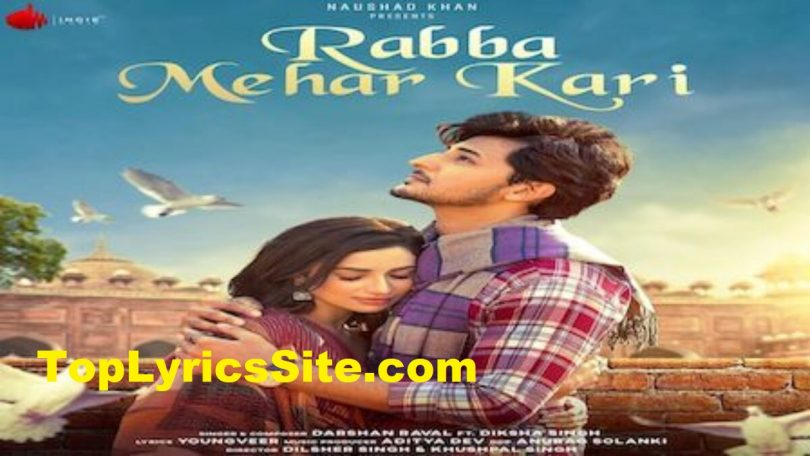 Rabba Mehar Kari Lyrics