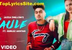 Raule Lyrics