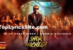 Shor Machega Lyrics