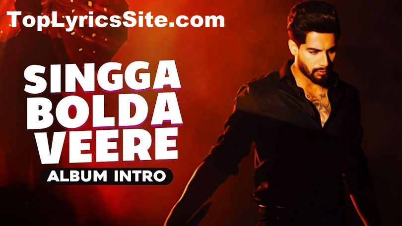 Singga Bolda Veere Lyrics