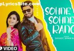 Sohne Sohne Rang Lyrics
