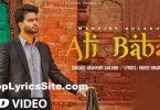 Ali Baba Lyrics