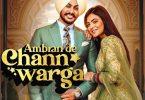 Ambran De Chann Warga Lyrics