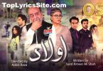 Aulaad Drama OST Lyrics