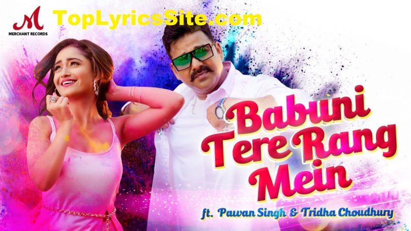 Babuni Tere Rang Mein Lyrics