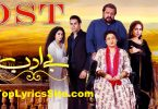 Be Adab Drama OST Lyrics