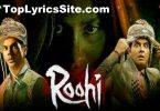 Bhootni Lyrics