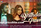 Birthday Pawri Lyrics