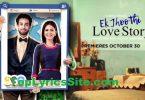Ek Jhoothi Love Story OST Lyrics