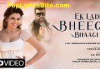 Ek Ladki Bheegi Bhagi Si Lyrics