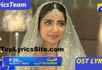 Fitrat Drama OST Lyrics