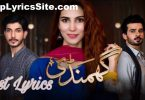 Ghamandi Drama OST Lyrics
