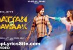 Jattan De Jawaak Lyrics