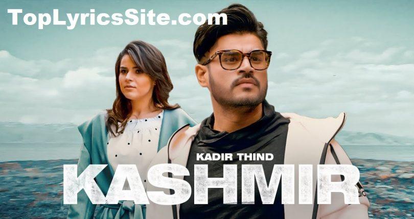 Kashmir Lyrics