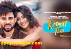 Kismat Teri Lyrics