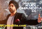Kudi Chandigarh Di Lyrics