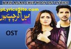 Main Agar Chup Hoon OST Lyrics