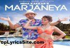 Marjaneya Lyrics