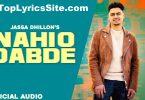 Nahio Dabde Lyrics