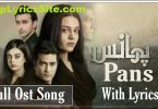 Phaans Drama OST Lyrics