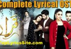 Qarar Drama OST Lyrics